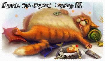 http://s0.uploads.ru/t/LvMPC.jpg