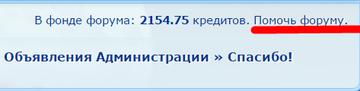 http://s0.uploads.ru/t/M3oy1.png