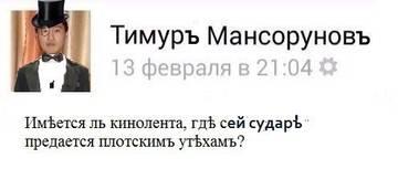http://s0.uploads.ru/t/M6XEz.jpg