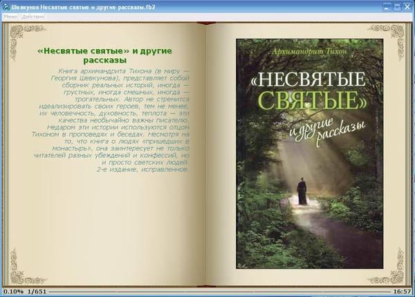 http://s0.uploads.ru/t/M6qbt.jpg