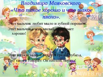 http://s0.uploads.ru/t/MNKXb.jpg