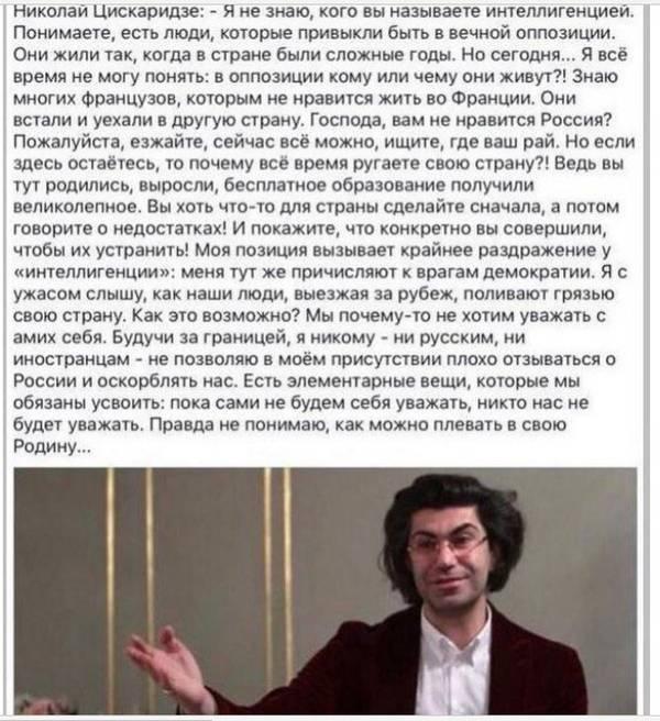 http://s0.uploads.ru/t/MnDPZ.jpg