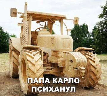 http://s0.uploads.ru/t/MzcAq.jpg