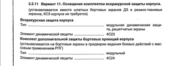 http://s0.uploads.ru/t/N04CP.png
