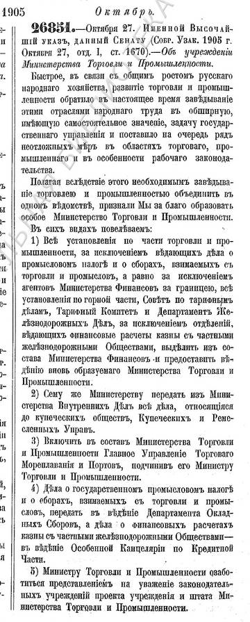 http://s0.uploads.ru/t/N4Rf8.jpg
