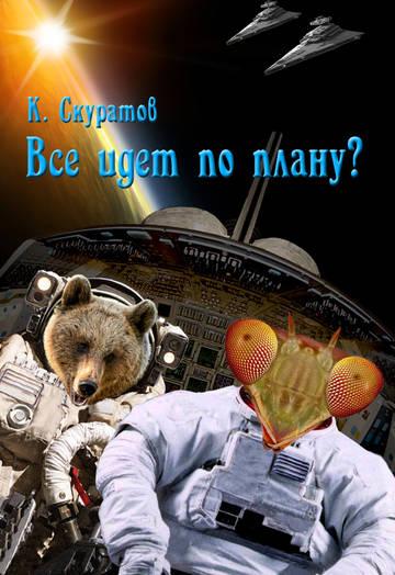 http://s0.uploads.ru/t/NGHWw.jpg