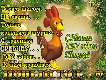 http://s0.uploads.ru/t/NJkMP.png