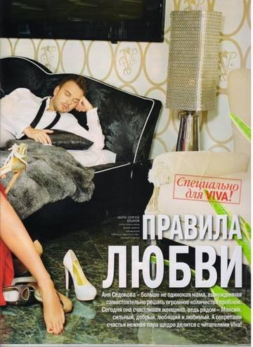 http://s0.uploads.ru/t/NOGHe.jpg
