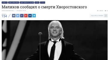 http://s0.uploads.ru/t/NSKEI.jpg