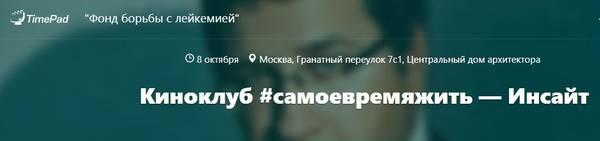 http://s0.uploads.ru/t/Ne9lH.jpg