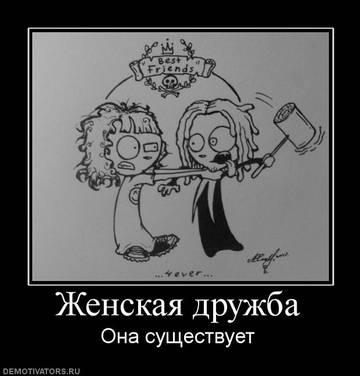 http://s0.uploads.ru/t/Nj3Ao.jpg