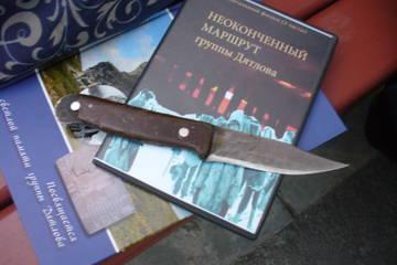 http://s0.uploads.ru/t/NsdcP.jpg