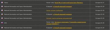 http://s0.uploads.ru/t/NyfaI.png