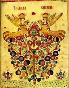 Серафимы-херувимы - ЗАРАвины и ХАРАвины