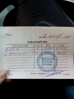 http://s0.uploads.ru/t/ORyDV.jpg