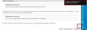 http://s0.uploads.ru/t/OUvS9.jpg