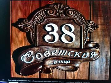http://s0.uploads.ru/t/OYJhZ.jpg