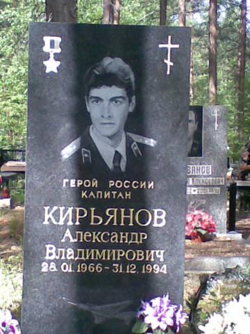 http://s0.uploads.ru/t/OiaGU.jpg