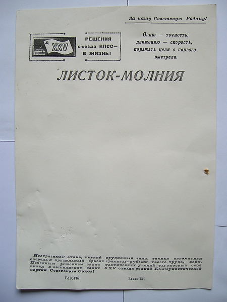 http://s0.uploads.ru/t/OmY0J.jpg