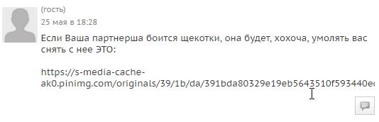 http://s0.uploads.ru/t/P0va3.png