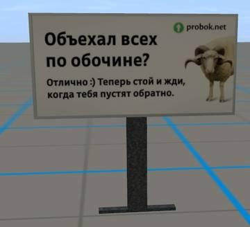 http://s0.uploads.ru/t/P8v3S.jpg