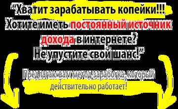 http://s0.uploads.ru/t/PQuLZ.png