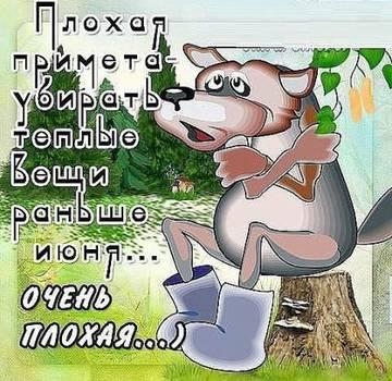 http://s0.uploads.ru/t/PXM82.jpg