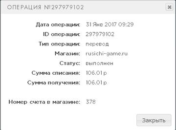 http://s0.uploads.ru/t/Pa6VL.png