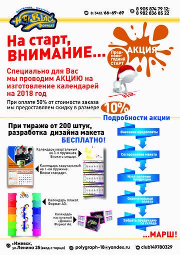 http://s0.uploads.ru/t/PdziZ.jpg