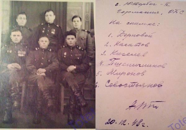 http://s0.uploads.ru/t/PmTcM.jpg