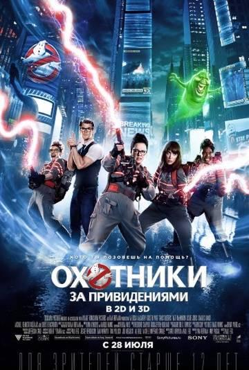 http://s0.uploads.ru/t/PrVNW.jpg