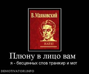 http://s0.uploads.ru/t/PtZW5.jpg