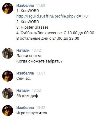 http://s0.uploads.ru/t/Pths8.jpg