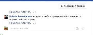 http://s0.uploads.ru/t/QFsdL.jpg