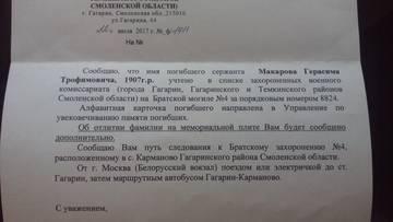 http://s0.uploads.ru/t/QGVPz.jpg