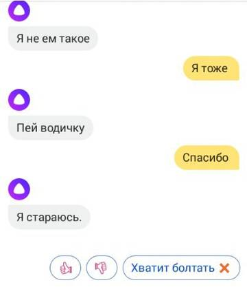 http://s0.uploads.ru/t/QNqin.jpg