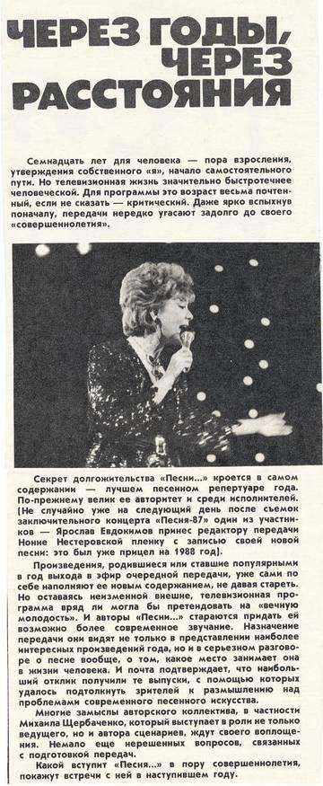 http://s0.uploads.ru/t/QYaDG.jpg