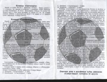 http://s0.uploads.ru/t/QaEIM.jpg
