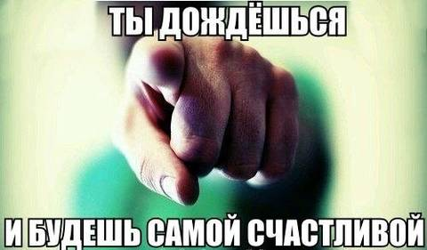 http://s0.uploads.ru/t/QdyAr.jpg
