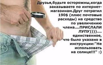 http://s0.uploads.ru/t/QjazH.png