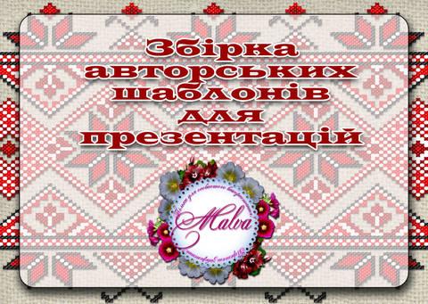 http://s0.uploads.ru/t/Qo9L8.jpg