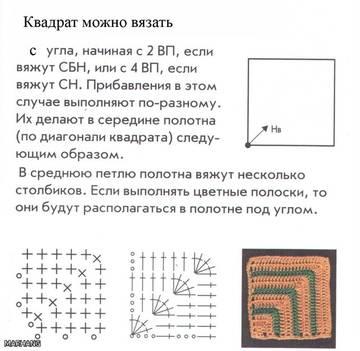 http://s0.uploads.ru/t/Qw9Ou.jpg