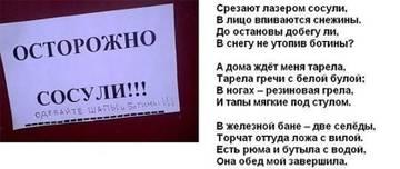 http://s0.uploads.ru/t/R8EXT.jpg