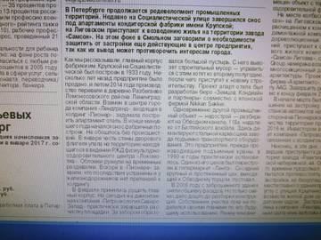 http://s0.uploads.ru/t/RPwaz.jpg