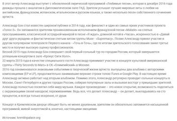 http://s0.uploads.ru/t/Rem1p.png