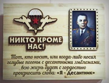 http://s0.uploads.ru/t/Rpr2F.jpg