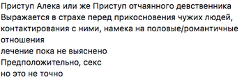http://s0.uploads.ru/t/Rz64w.png