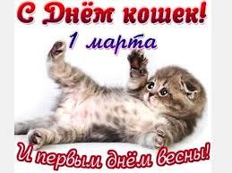 http://s0.uploads.ru/t/S4JIx.jpg