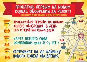 http://s0.uploads.ru/t/S95u8.jpg