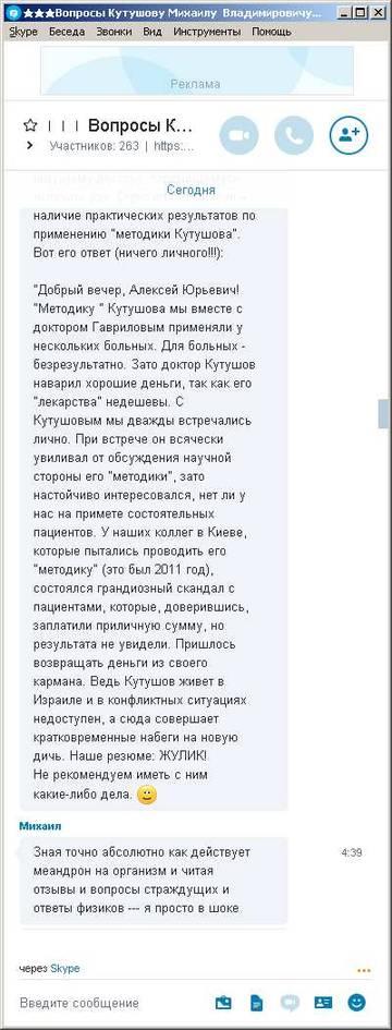 http://s0.uploads.ru/t/SAj8w.jpg